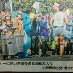 怪我はしても故障はしない「静岡マラソン2017」